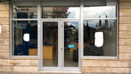 Dyqan - Shitje Don Bosco