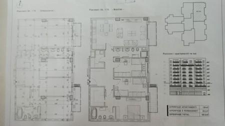 Apartament 3+1 - Shitje Rruga e Kosovarëve