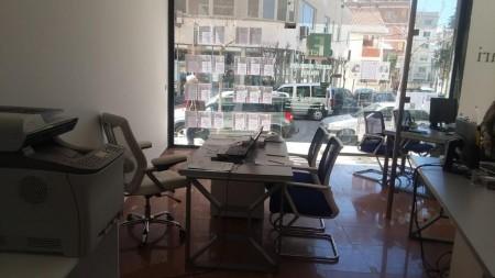 Zyrë - Qira Rruga e Bogdanëve