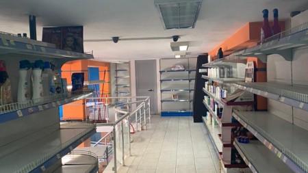 Dyqan - Shitje Rruga Endri Keko