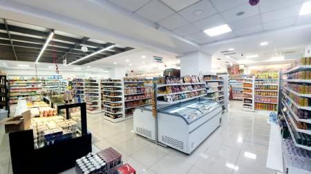 Dyqan - Qira Rruga Fortuzi