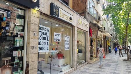 Dyqan - Qira Rruga Myslym Shyri