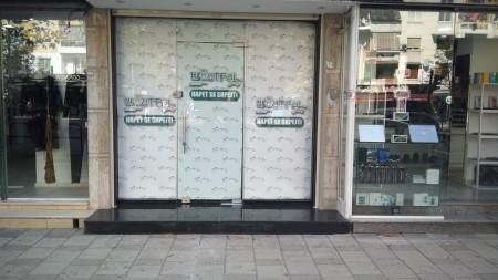 Dyqan - Shitje Rruga Muhamet Gjollesha